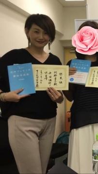 https://nbda.jp/v2/koza/2286//固デブ.JPG